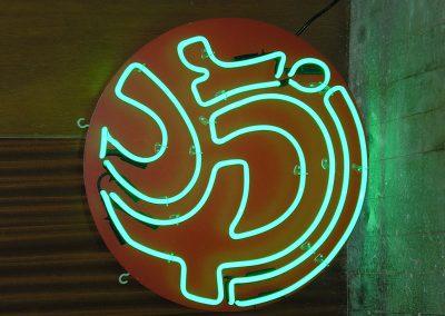 URIT-neon-light